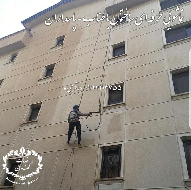 نماشویی ساختمان با طناب